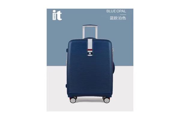行李箱哪個平民牌子好